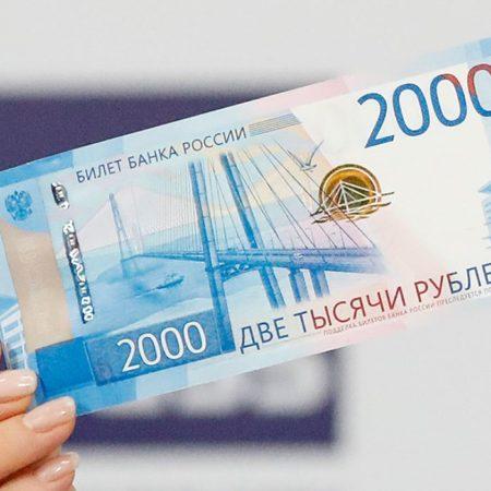 Банкноты