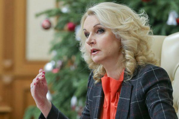 Голикова Татьяна Алексеевна: карьера и личная жизнь