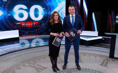 Биография и личная жизнь Ольги Скабеевой