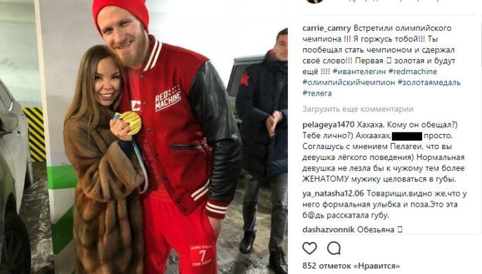 Правда ли, что Иван Телегин и Пелагея развелись?