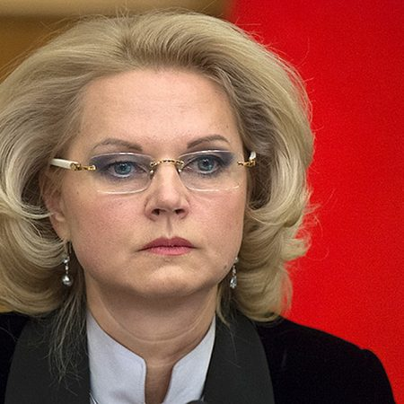 Голикова Татьяна