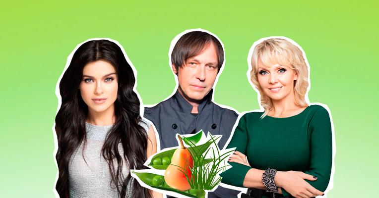 50 знаменитостей веганов и вегетарианцев в России