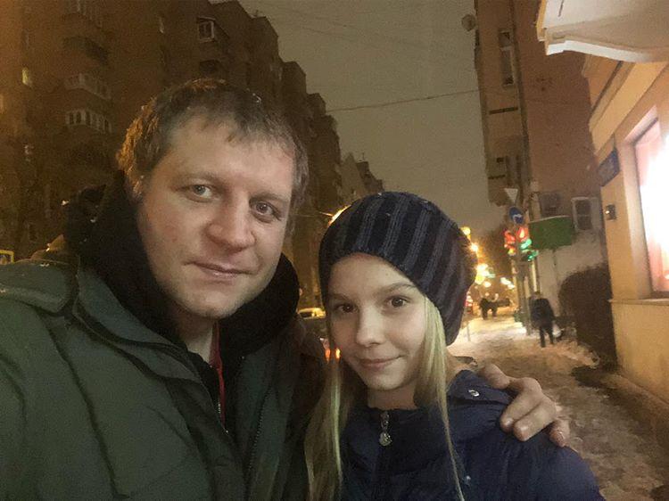 Полина Емельяненко с отцом