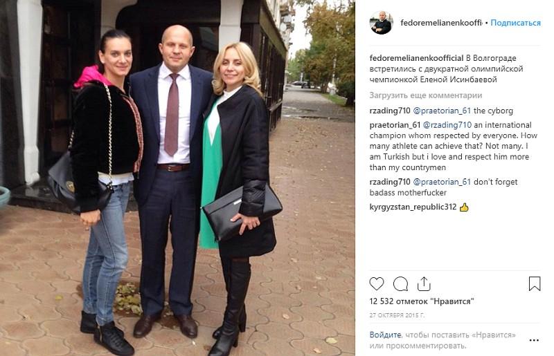 Инстаграм Федора Емельяненко