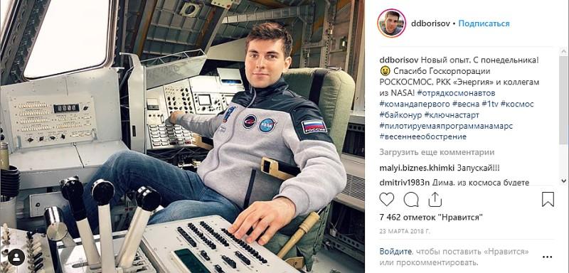 Инстаграм и Википедия Дмитрия Борисова