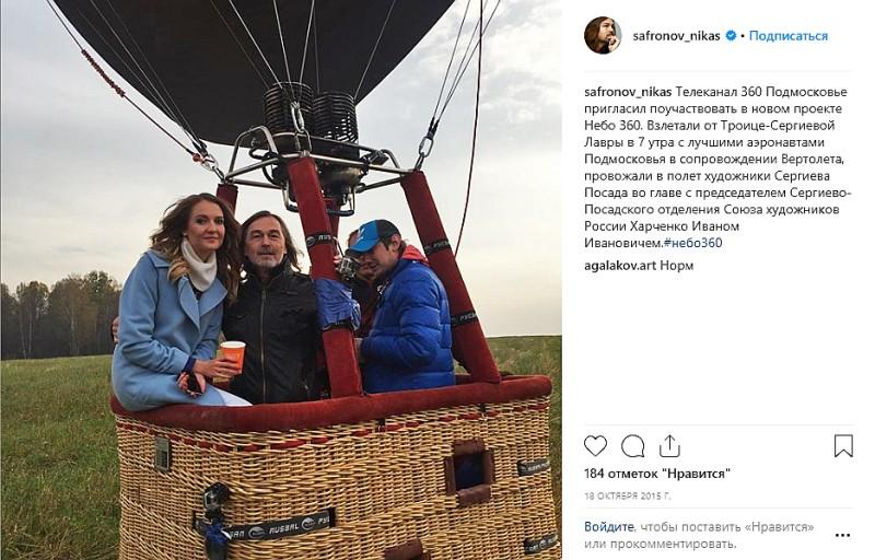 Инстаграм и Википедия Никаса Сафронова