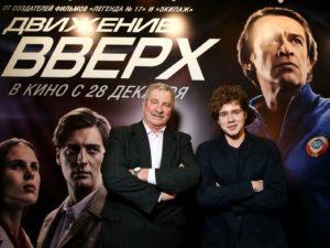 Кузьма Сапрыкин