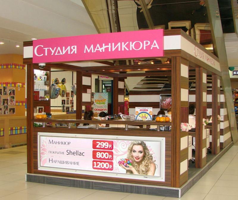 Лена Ленина — салон маникюра. Отзывы женщин