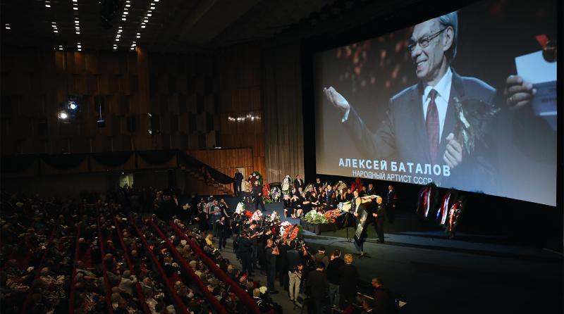 Похороны Алексея Баталова