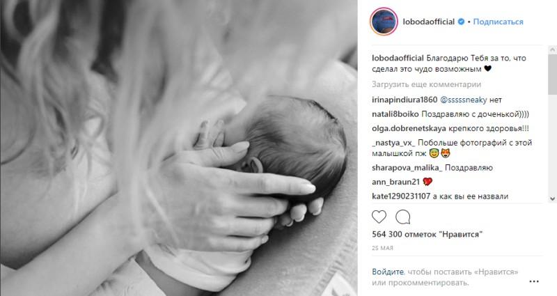 Светлана Лобода родила второго ребенка