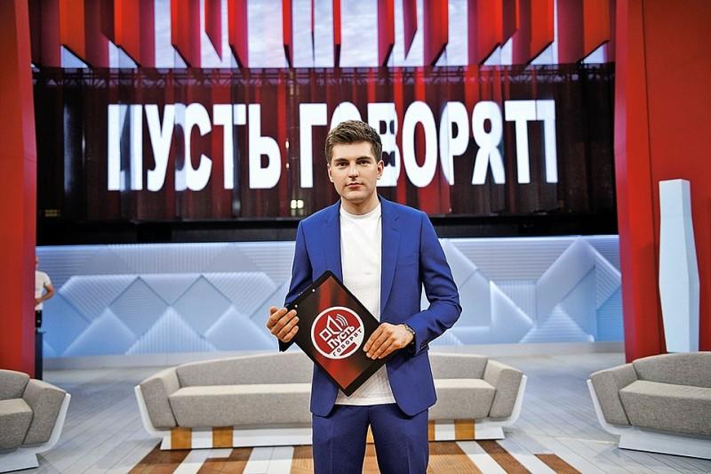 Телеведущий «Пусть говорят» — Дмитрий Борисов