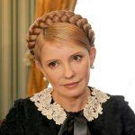 Юлия Тимошенко биография, личная жизнь, семья, муж, дети — фото