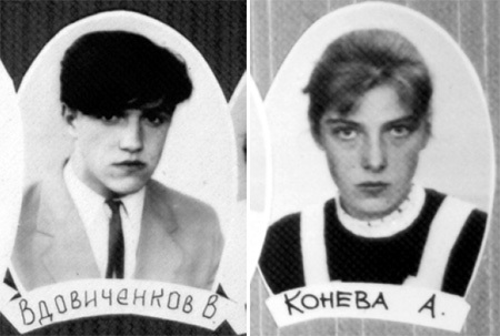 Жена Владимира Вдовиченкова – фото, личная жизнь, дети