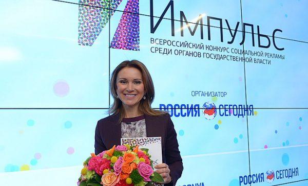 Биография Мухтасаровой Татьяны Радиковны: личная жизнь