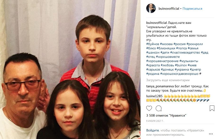 Жена Александра Буйнова — фото, личная жизнь