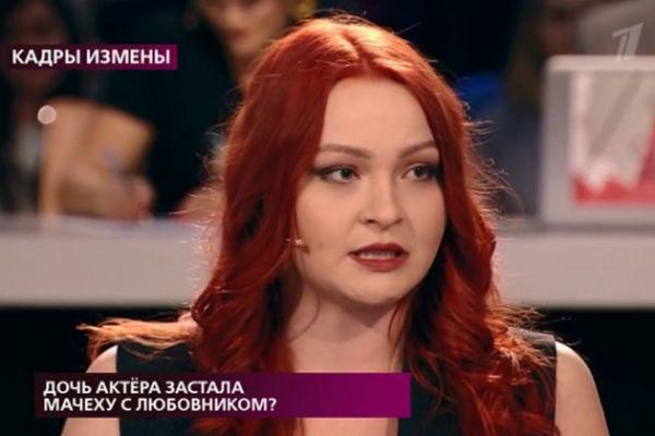 Жена Ивана Рыжикова