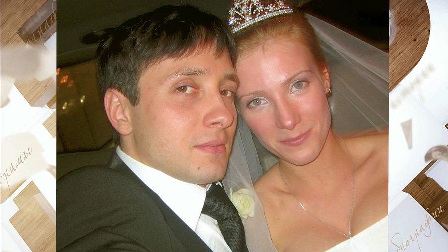Жена Даниила Белых